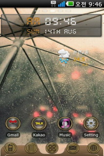 Rain On Screen Feeling For Android Theme Mobile Theme