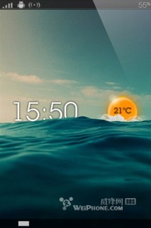 LS Sunset Nature IPhone Theme Mobile Theme