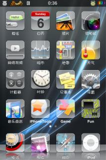 Transparent Theme Mobile Theme