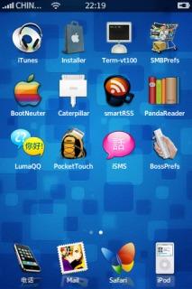 Apple Style Theme Mobile Theme