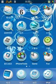 Blue Style Apple Iphone Theme Mobile Theme