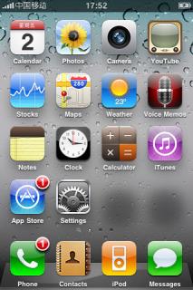 Os 4Iphone Apple Iphone Theme Mobile Theme