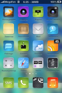 Fresh IPhone Theme Mobile Theme