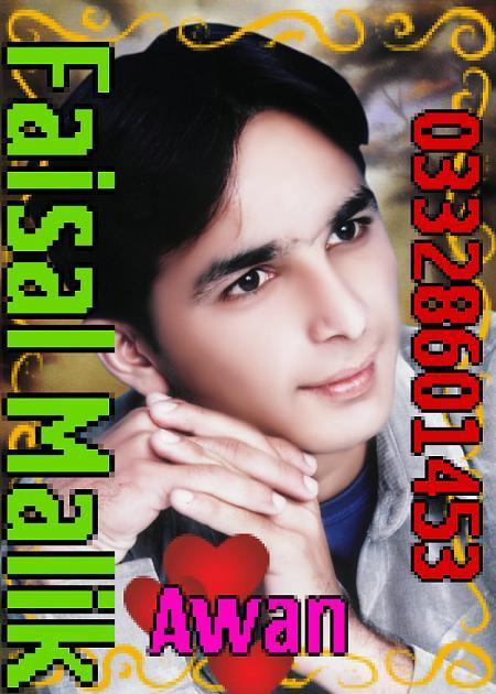 Faisal Mobile Theme
