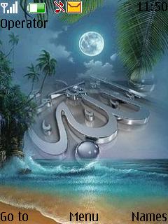 Allah O Akber Mobile Theme
