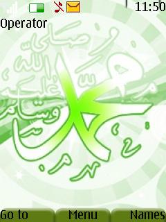 Muhammad Theme Mobile Theme