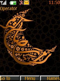 Ramdan Karim Theme Mobile Theme