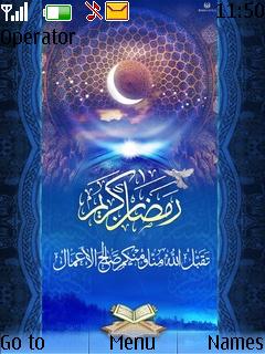 Ramadan Mubarak Theme Mobile Theme