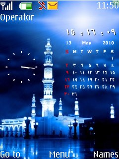 Islamic Clock Nokia Theme Mobile Theme