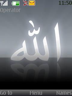 Allah Nokia S40 Islamic Theme Mobile Theme