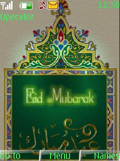 Glowing Eid Mubarak Theme Mobile Theme