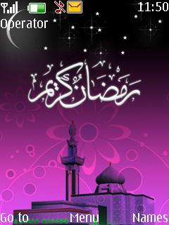 Ramdan Mubarak Mobile Theme