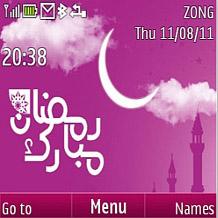 Ramadan Kareem Mobile Theme