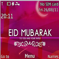 Sweets Eid Mobile Theme