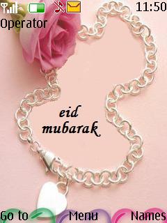 Eid Rose Mobile Theme