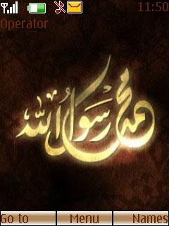 Prophet Muhamad P B U H Mobile Theme
