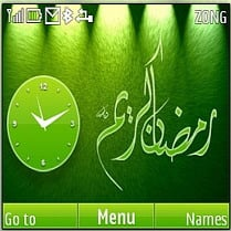 Green Ramadan Kareem Mobile Theme