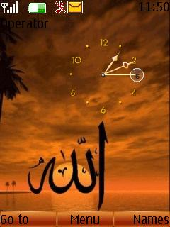 Allah Swf Islamic S40 Theme Mobile Theme
