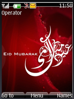 Red Eid Mubarak S40 Theme Mobile Theme