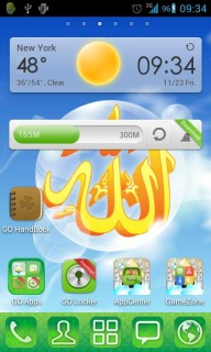 Islamic Allah Pak Android Theme Mobile Theme