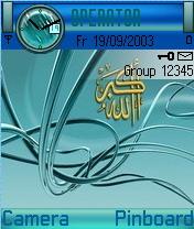 Allaho Akbar Mobile Theme