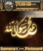 Rasol Allah Mobile Theme