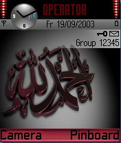 Alhamedleallah Mobile Theme