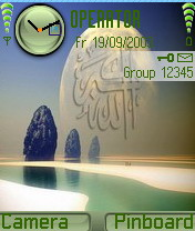 Allaho-akbar Mobile Theme