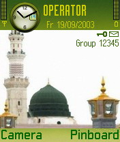 Nabawi Mobile Theme