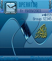 ALLAHakbar Mobile Theme