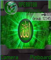 Allah Mobile Theme