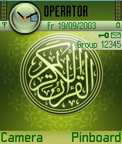 Alquran Mobile Theme