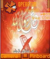 Muhamed Mobile Theme