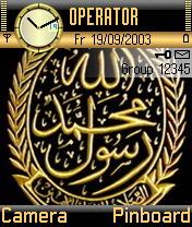 Muhamed PBUP Mobile Theme