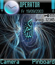 ALLAHak Mobile Theme
