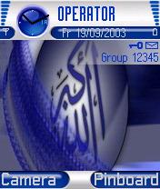 ALLAHakbar Mobile Theme