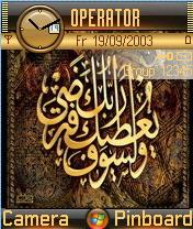 Quran Mobile Theme