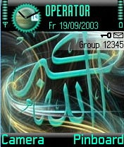 ALLA Hakbar Mobile Theme