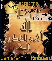 Allahnazerak Mobile Theme