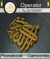 Allah O Akbar Mobile Theme