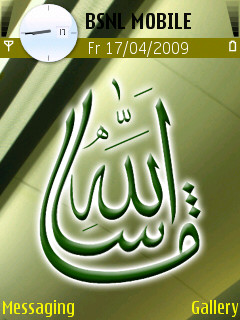 Islamic Masha Allah Mobile Theme