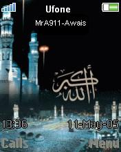 Alllah Islam Mobile Theme