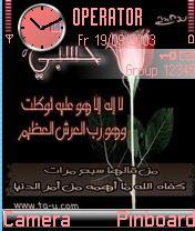 Doaa Mobile Theme
