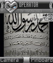 Rasolallah Mobile Theme