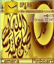 Muhammed Mobile Theme