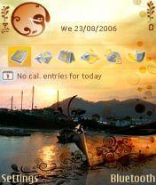 Golden Dream Mobile Theme