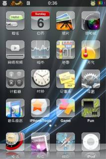 Transparent Iphone Theme Mobile Theme