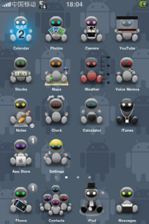 3D Robot Apple Iphone Theme Mobile Theme