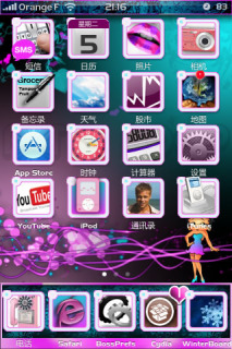 Lovely Apple Iphone Theme Mobile Theme