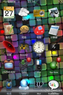 Colour Bk IPhone Theme Mobile Theme